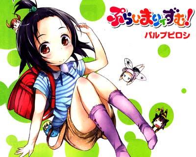 Manga_time_kr_carat_2012_10_p143