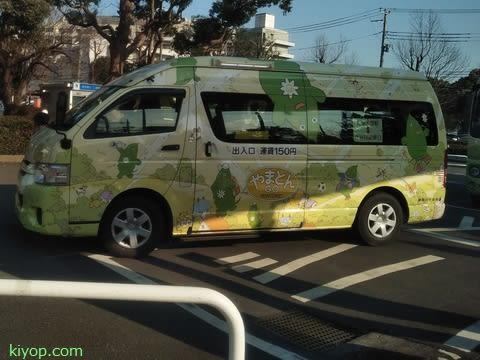 大和市コミュニティバス「やまとんGO」に乗ったよ