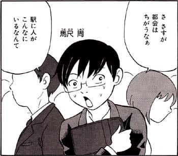 Manga_time_or_2013_01_p121_2