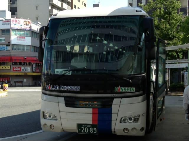 関西のバスと電車