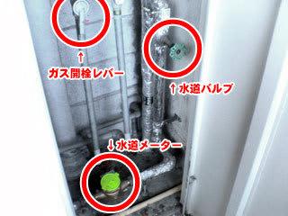 https://blogimg.goo.ne.jp/user_image/2e/96/c406458c8ed77092d0c83d32047507e8.jpg