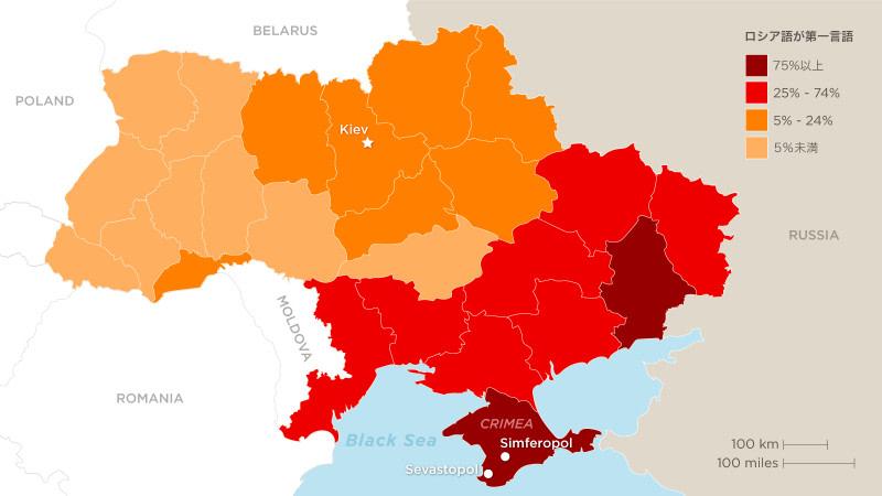 Ukraine_map_region_language1