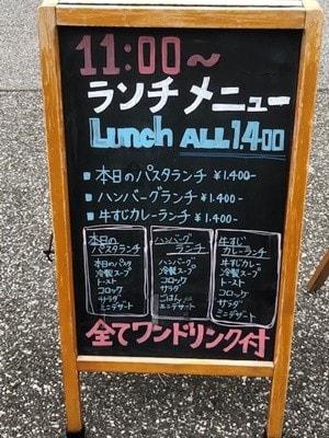 彦根 店 岩崎 珈琲