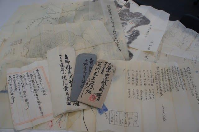 千島土地 アーカイブ・ブログ