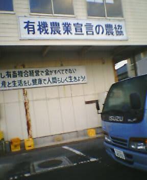 20031113_0736_0000.jpg