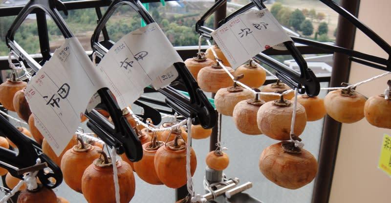 2010/11/21次郎柿の干し柿