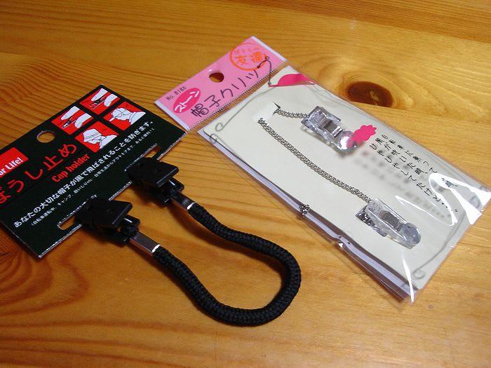 100円ショップで、いろんな帽子クリップ発見~!! La La La Tt & Z4 ~ Audi Tt