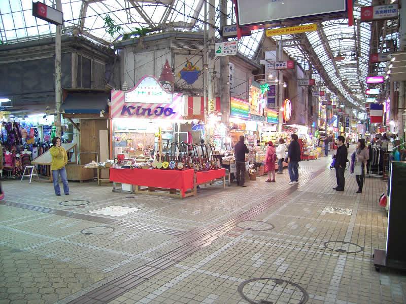 那覇市にある商店街。