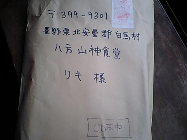 Ca341747