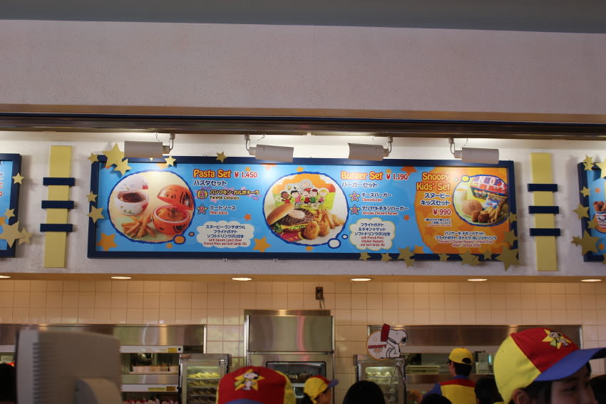 【西日本ハンバーガー協会(NHK)公式ブログ】究極のハンバーガーを作ろう!in関西