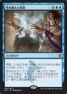 ギャザリング マジック カード ザ 禁止