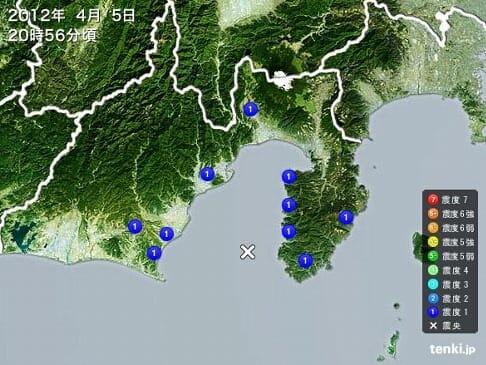 2012年7月20日黄历_2012年4月5日(木) 20時56分 - 駿河湾 M3.6 (最大震度1) 深さ ...