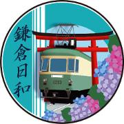 ニュースレター「鎌倉日和」第2号のロゴ