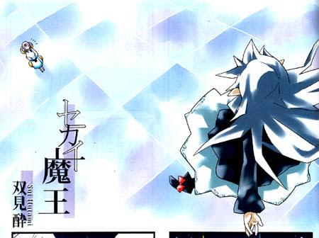 Manga_time_kr_carat_2014_09_p141