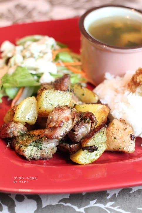 チキンとポテトのガーリックのり塩、レタスとブルチーズのサラダ - マイティの Awesome Cooking