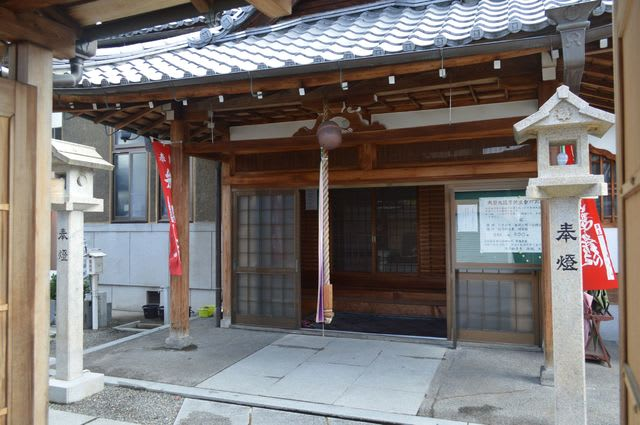 寺院伏0336 伏見妙見寺 単立 - ...