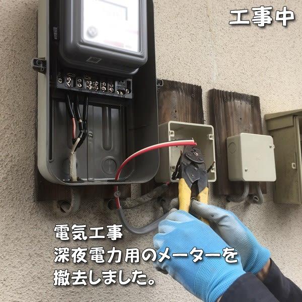 エコキュート電気工事