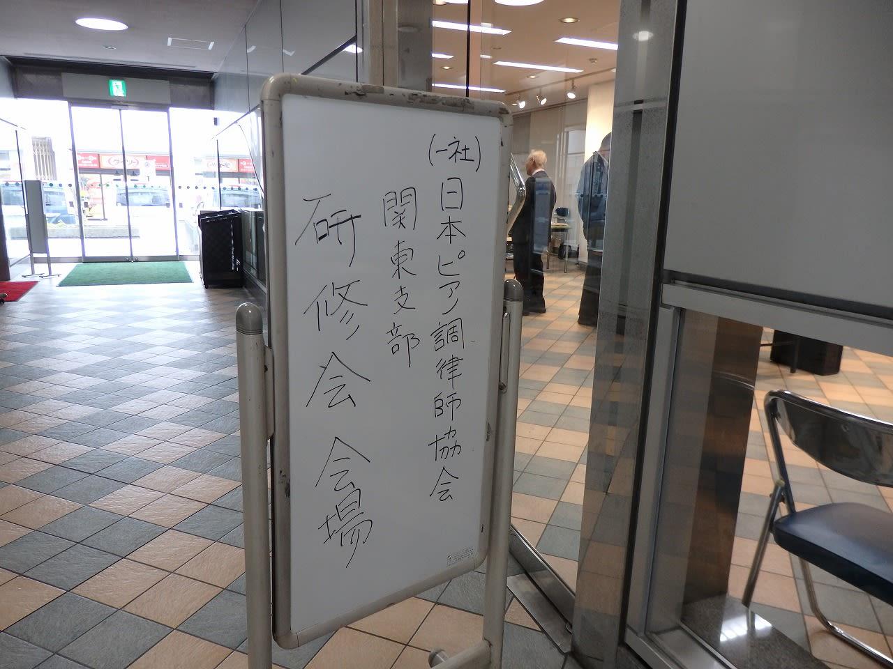 ピンサロ 会 日本 研究