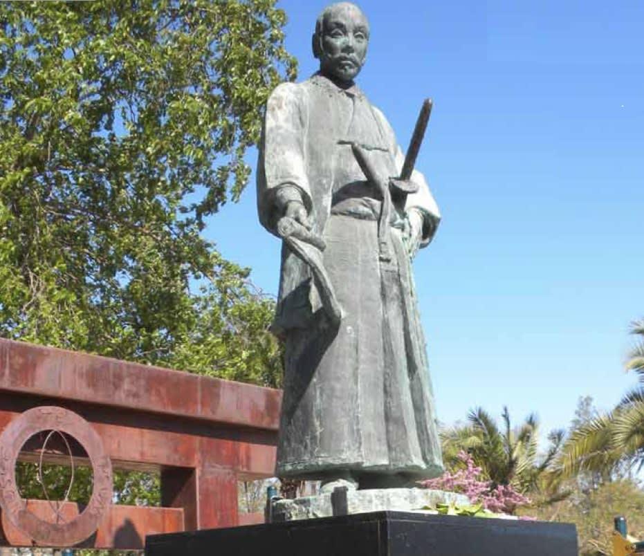 スペインにハポン(日本)姓があるのはなぜ - 世界あるある発見隊