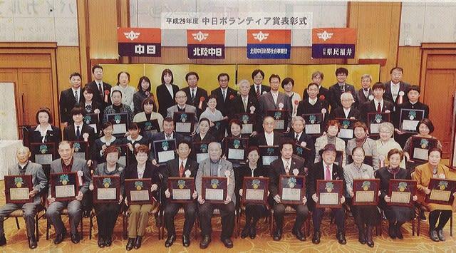 会員が受賞されました 石川県支...