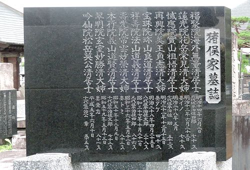 公章 猪俣 【昭和歌謡の職人たち 伝説のヒットメーカー列伝】猪俣公章さん「俺は開成高校なんだ」