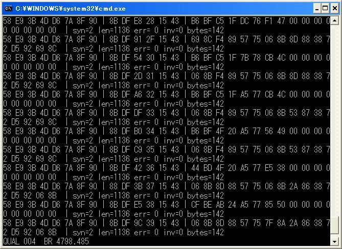 Hdsdrrs39decode