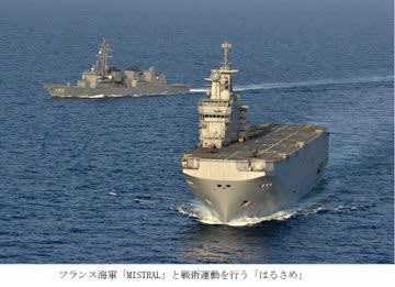 練習艦,やまゆき,呉基地,最新鋭艦,イージス艦,イージス艦まや,仏艦,ミストラル級強襲揚陸艦,海戦,戦艦,護衛艦,乗り物,