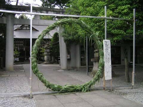 茅の輪・稲積神社