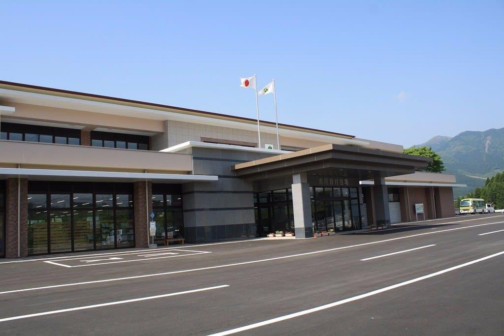 英語クラブ、出張村長室 - 阿蘇山を眺めて暮らす自由人!