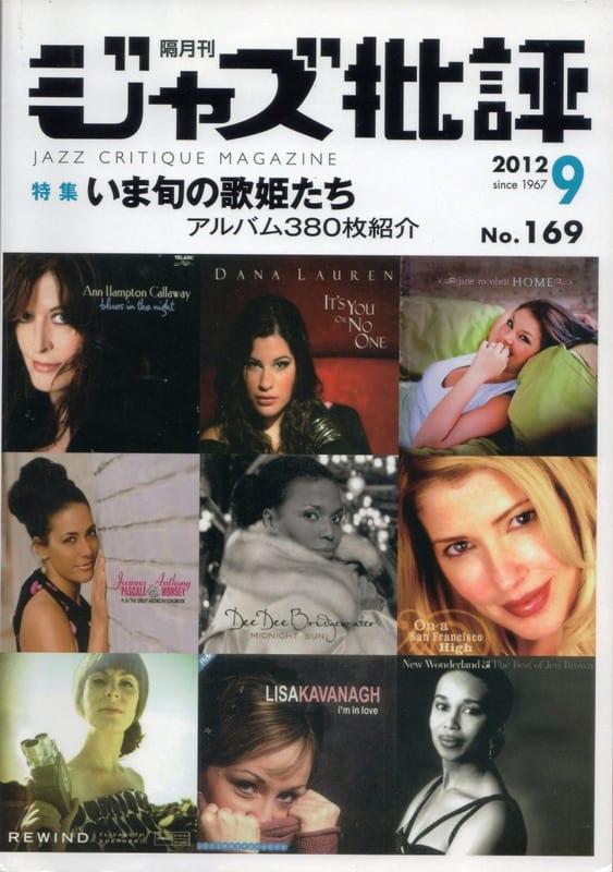 Jazzhihyou201209_2