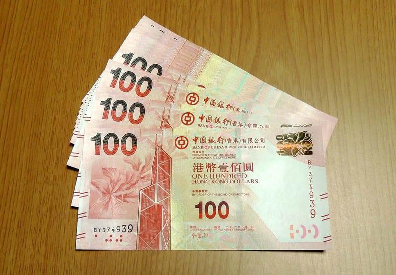 Hong_kong_dollar