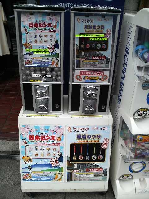 ご当地ピンズの「日本ピンズ」とご当地ストラップの「川越ねつけ」