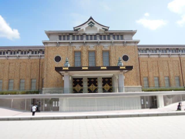京都 京セラ 美術館 予約