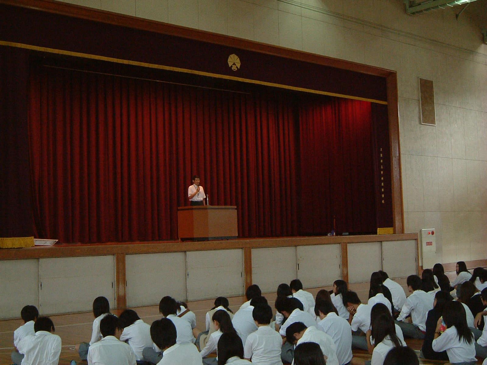 高校 ブログ 野崎