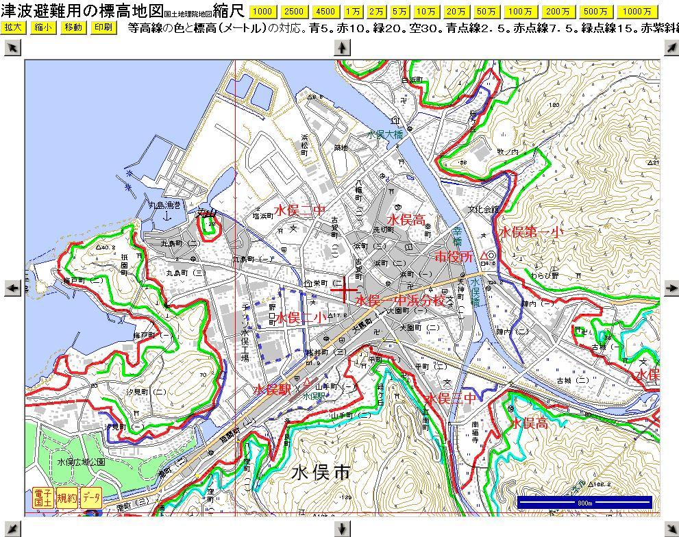 水俣市(熊本県)の津波避難用の標高の地図。簡単操作式 ...