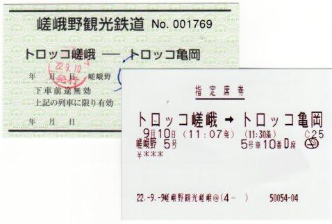 0000040_2