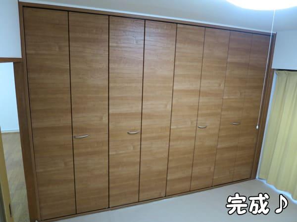 クローゼット扉の取替え施工事例・完成