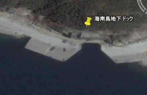 中国海軍,南シナ海訓練,海南島東軍事訓練,中国潜水艦,093型潜水艦,商型潜水艦,海戦,戦艦,護衛艦,乗り物,乗り物のニュース,乗り物の話題,Fleet,,
