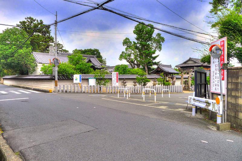奈良県社寺巡りの旅・第159回菅...