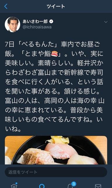 岡山1区で加計学園ともズブズブの自民党・逢沢一郎、岡山の被害が甚大 ...