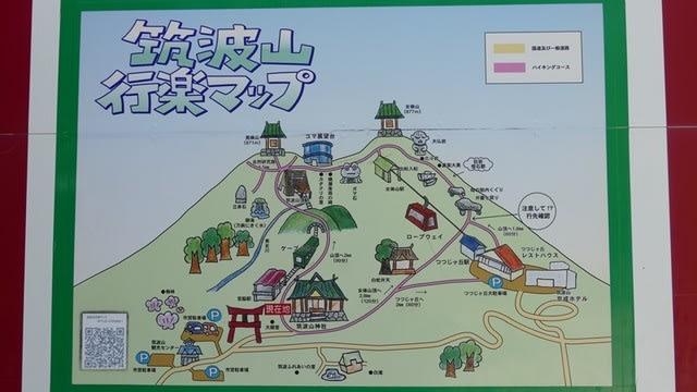 筑波山行楽マップ