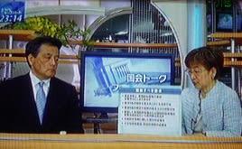 岡田克也さん「特別委員会を設けて衆参1か月ずつやるべき」集団的自衛 ...