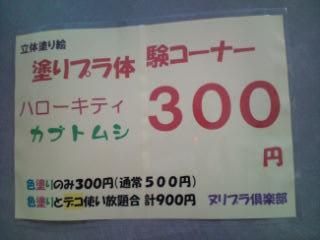 F1000072