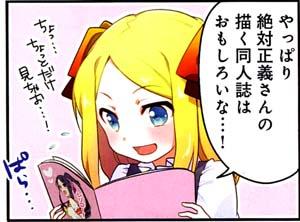 Manga_time_kr_carat_2014_09_p108
