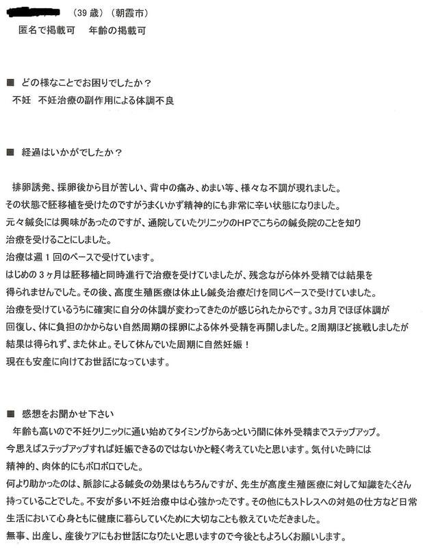 Koe20121177_001