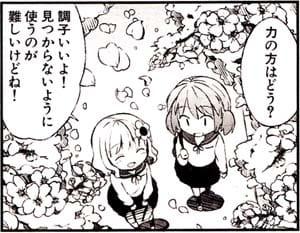 Manga_time_kr_carat_2012_06_p136