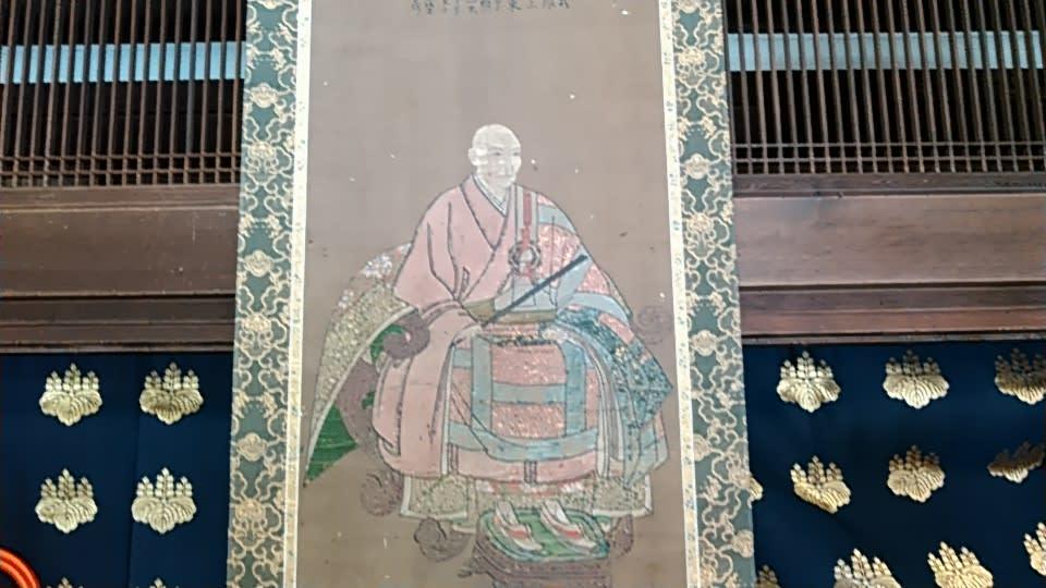 静岡市葵区 『臨済寺』 特別拝観...