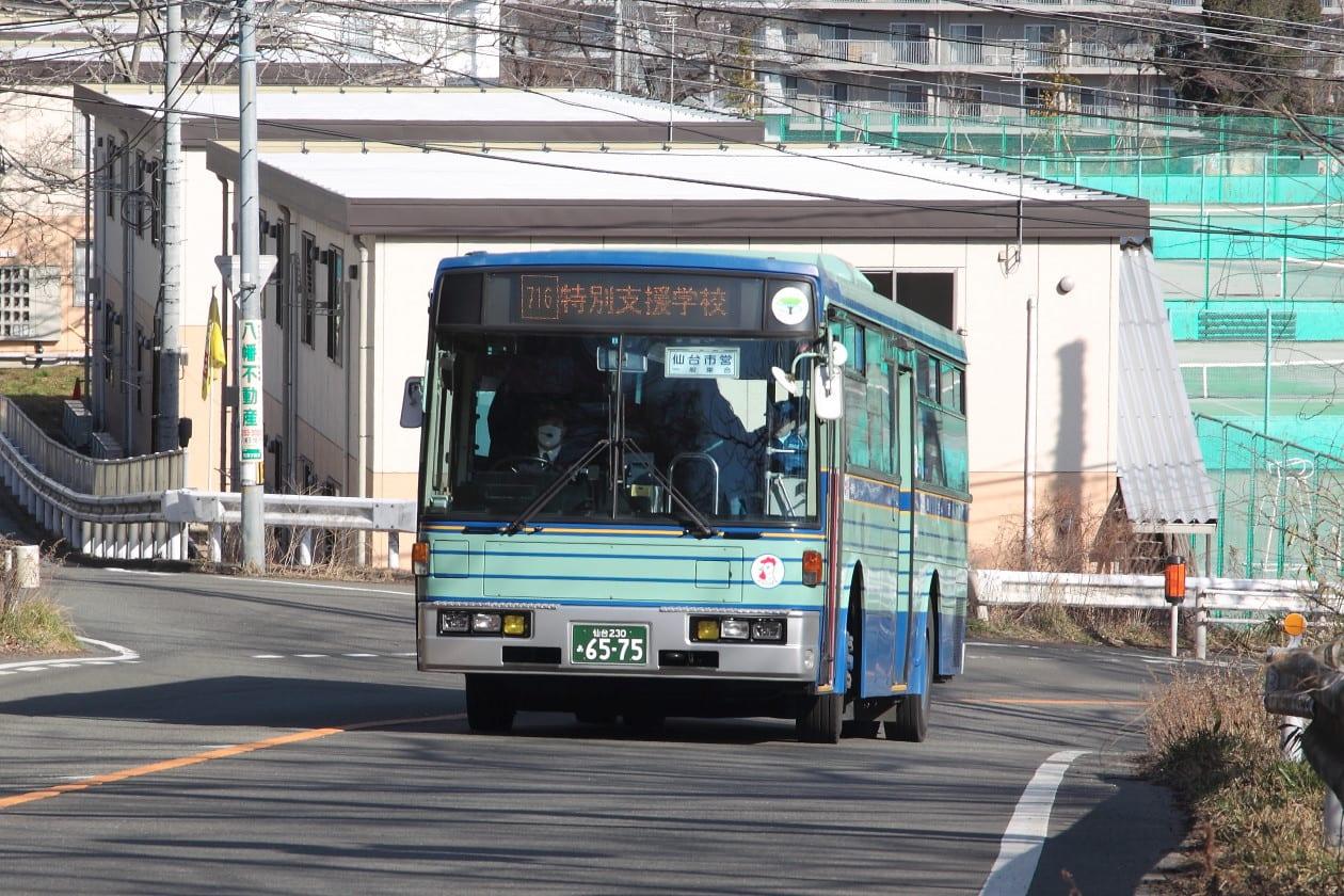 川内営業所」のブログ記事一覧-杜の都青バス通信