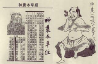 59) 中国医学の成り立ち:「虚」...