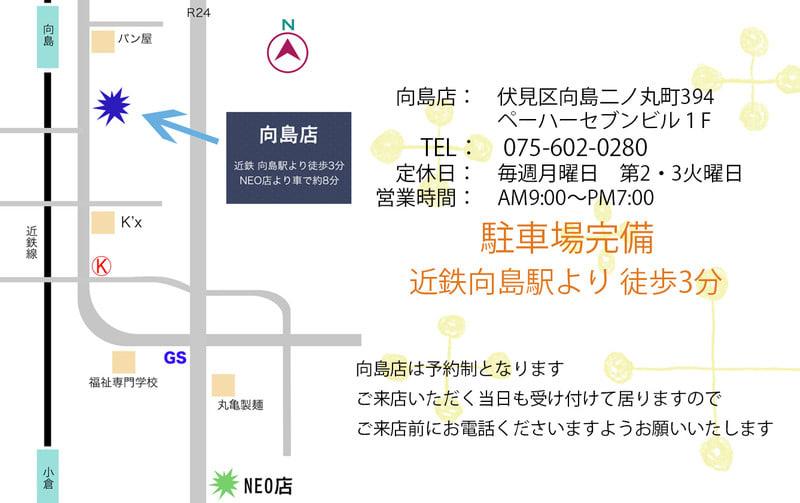 Ticket02_3